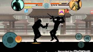 Shadow fight 2#24 убили отшельника