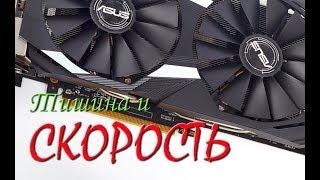 🔴  Видеообзор и установка видеокарты RX580