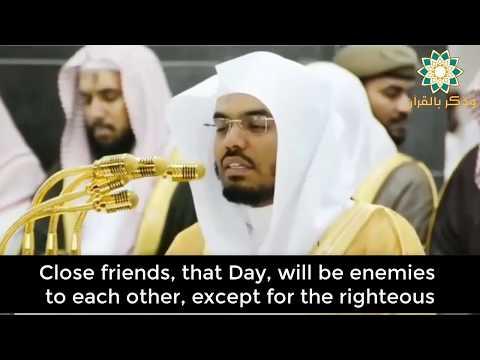 Absolutely beautiful Quran recitation by Yasser Al-Dosari   Az-Zukhruf 67-84