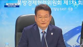 """與 """"특활비, 당시 김윤옥 여사 명품 구입"""" 주장"""
