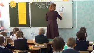 Л-Д СОШ №5. Лучший учитель начальных классов. Фрагмент урока. Березина М.А.