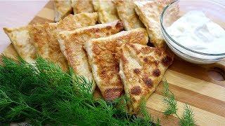 Треугольники из лаваша с творогом  Быстрый завтрак