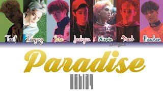 Nct127 (엔씨티 127) - paradise lyrics [color coded/han/rom/eng]