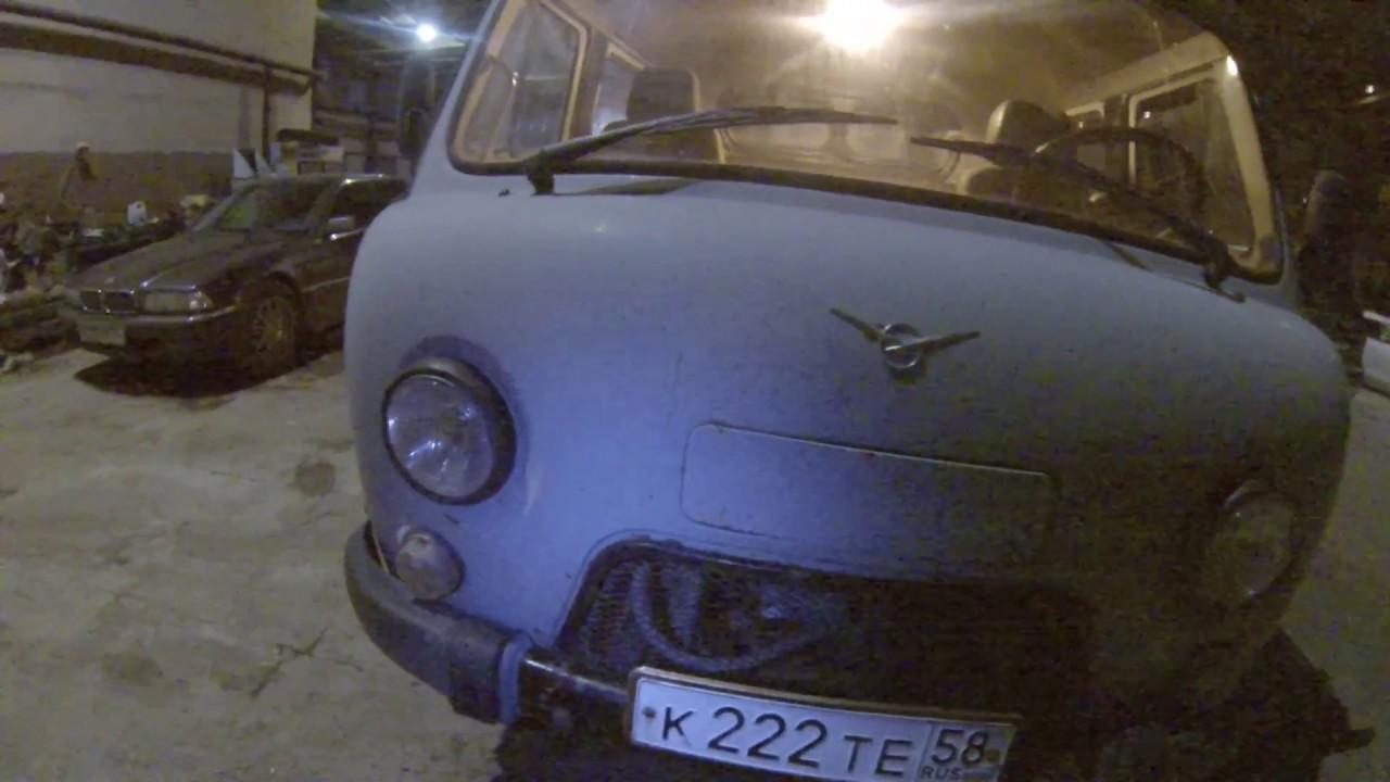УАЗ 39094 Фермер 2008г - YouTube