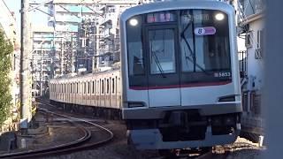 東急東横線5050系5153F白楽カーブ通過