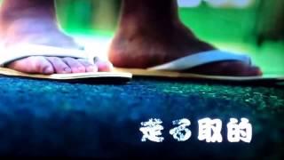 仲村亨 2014 10 18 `奔跑的相撲力士`