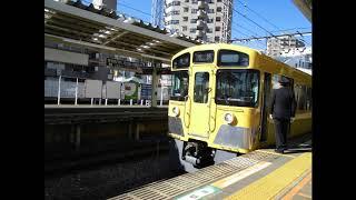 ぼくは電車 伊藤アキラ作詞・越部信義作曲  I'm a train!