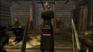 TES 5: Skyrim - Грелод Добрая