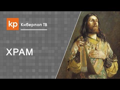 Прямая трансляция из храма святых апостолов Петра и Павла