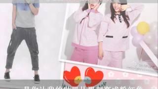 [Vietsub + Kara]  You Dian Tian {Có một chút ngọt} - BY2 ft Uông Tổ Lăng