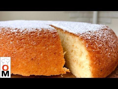 Yogurt Cake Recipe | Very Simple, but so TASTY