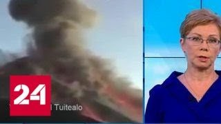 видео Отдых в Гватемале 2018
