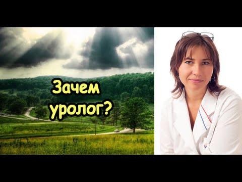 Укрепление иммунитета у взрослых Как поднять, укрепить и