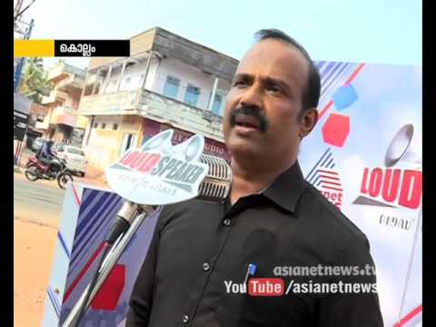 Voters Opinion of Kollam Constituency | Loud Speaker 21 Apr 2016