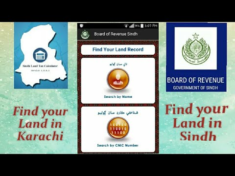 How to check any land Record in Karachi & Sindh