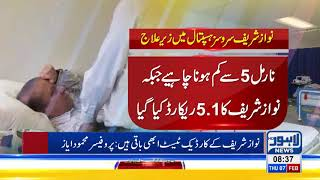 Lahore News HD reveals Nawaz Shairf's medical test reports
