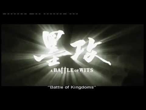 Battle Of Kingdoms – Festung Der Helden