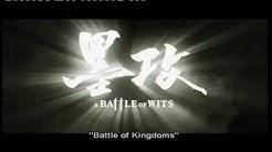 2006 - Battle of Kingdoms - Festung der Helden - Trailer - German - Deutsch