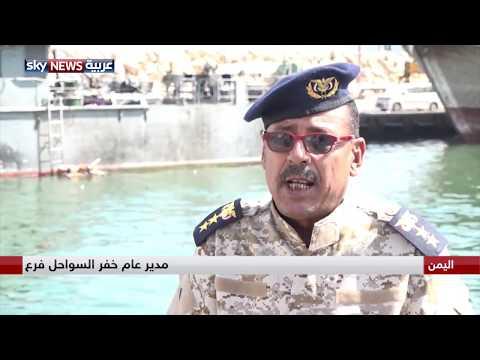خفر السواحل اليمني يعمل على تامين سواحل محافظة المهرة بمنع تهريب الأسلحة والمخدرات  - نشر قبل 2 ساعة