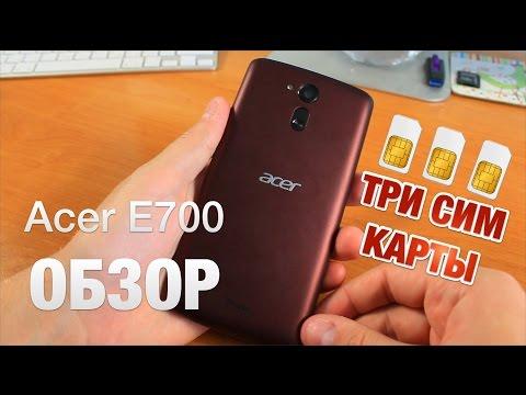 Acer E700 Обзор