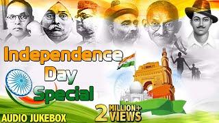 Independence Day Special 2020 | Popular Hindi Patriotic Songs | Superhit Desh Bhakti Songs | JUKEBOX