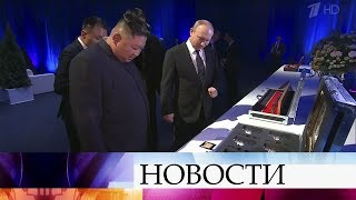 Переговоры Владимира Путина и Ким Чен Ына продлились в течение двух часов с глазу на глаз.