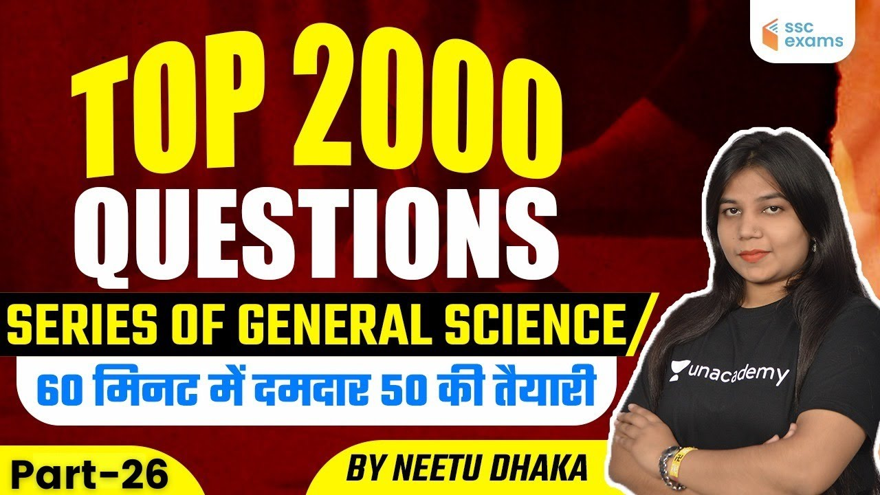 SSC & Railway Exams | TOP 2000 QUESTIONS SERIES  (Part-26) | General Science | By Neetu Ma'am