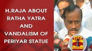 H Raja about Ratha Yatra, Vandalism of Periyar Statue in Tamil Nadu   Thanthi TV