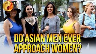 Do Asian Men Approach American Women (AMWF)? 亚裔男生会主动与美国女生搭讪吗?한국 남자 접근 백인 여성 을 합니까?