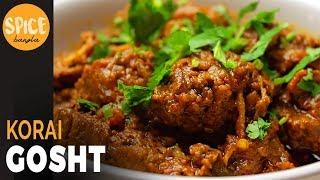 কড়াই গোস্ত | Restaurant Style Korai Gosht | Karahi Gosht | Eid Recipe Bangla | Spice Bangla Recipes