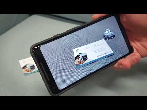 AR Business Card - Sentient Computing