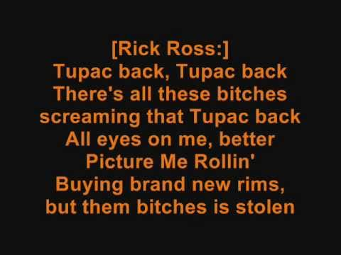 Meek Mill & Rick Ross  Tupac Back Lyrics