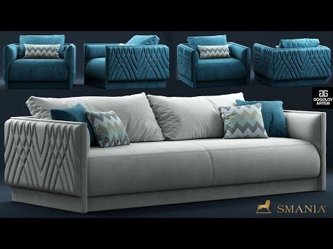 "№22. Моделирование кресла и дивана ""Smania Miami"" в 3d Max и Marvelous Designer."