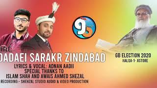 Shina Song || Dadaei Sarakr Zindabad || Lyrics & Vocal Adnan Aadil || GB New Songs 2020