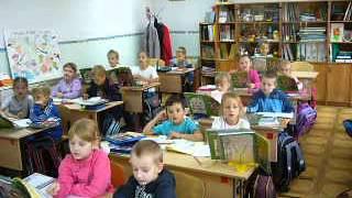 Урок чтения, 1 класс