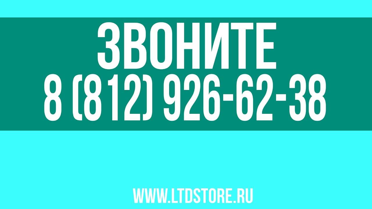 Готовые Фирмы со счетом в ВТБ Банк Москвы