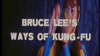 Wu Tang Collection - Trailer: Bruce Lee's Ways of Kung Fu