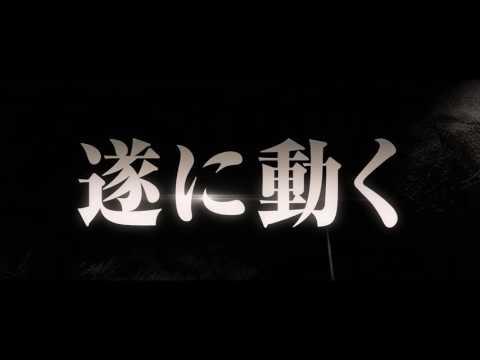 Fullmetal Alchemist Live Action Teaser Images and Trailer