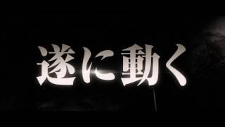 映画 鋼の錬金術師   fullmetal alchemist trailer thumbnail