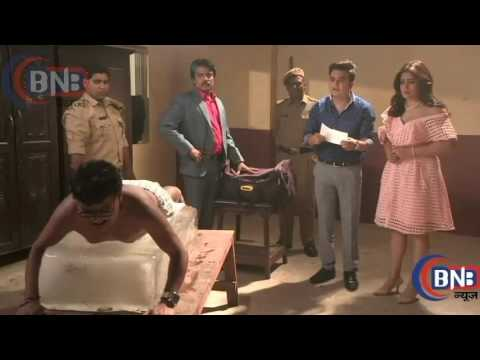 Serial May i Come in Madam Khilona Got Arrested thumbnail