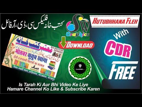 कनन्या क्या है  chicken pox kya hai aur is ka ilaj hindi  Chicken pox review in hindi   from YouTube · Duration:  4 minutes 55 seconds