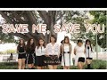KPOP IN PUBLIC MEXICO 우주소녀 WJSN - 부탁해 SAVE ME, SAVE YOU Dance Cover The Essence