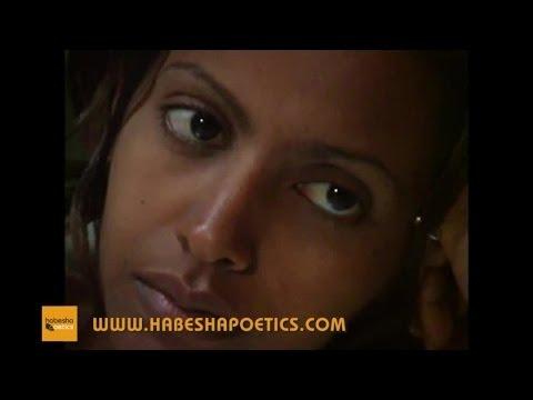 Eritrean Official Movie - Reception - Part 4 - New Eritrean Movie 2014