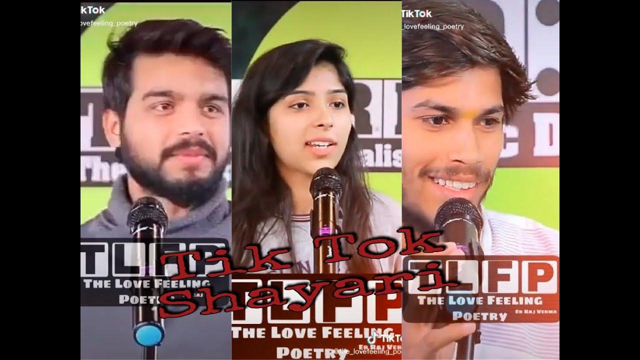 Tik tok Heart Touching/ Sad Shayari Hindi |TLFP | The Love Feeling Poetry