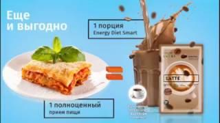 Альтернатива вредной еде из магазинов (Временный)