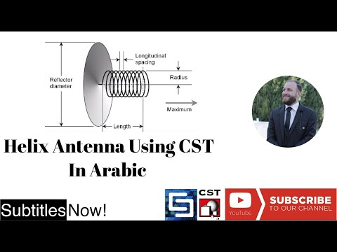 Tutorial 15 - Design a Helix or Helical Antenna Using CST