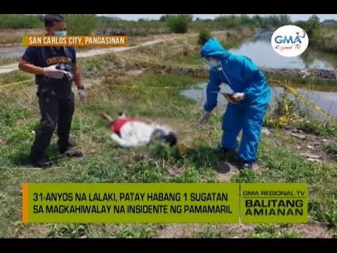 Download Balitang Amianan: Lalaki, Patay sa Pamamaril