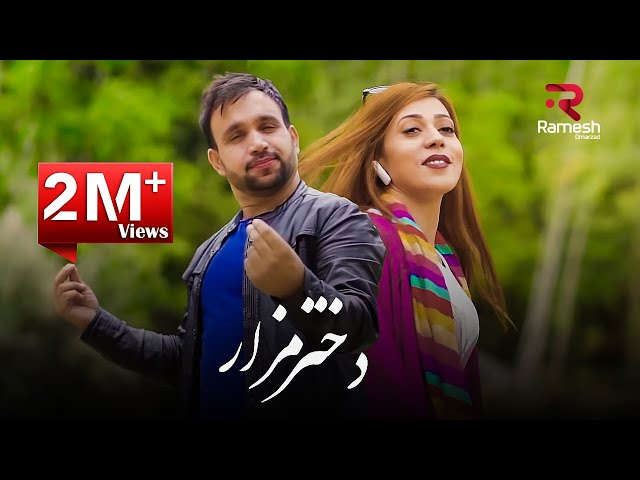 Mehdi Farukh - Dokhtar Mazar Official Video Music   مهدی فرخ دختر مزار