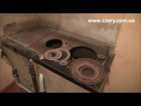 Теплообменник водяной для домашней печи.