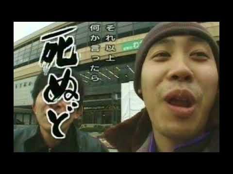1/6の夢旅人2002(樋口了一) - YouTube